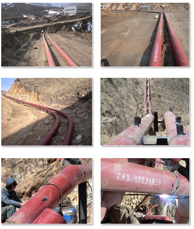 陶瓷耐磨管工程案例:山西兴旺矿业有限公司新建矿山