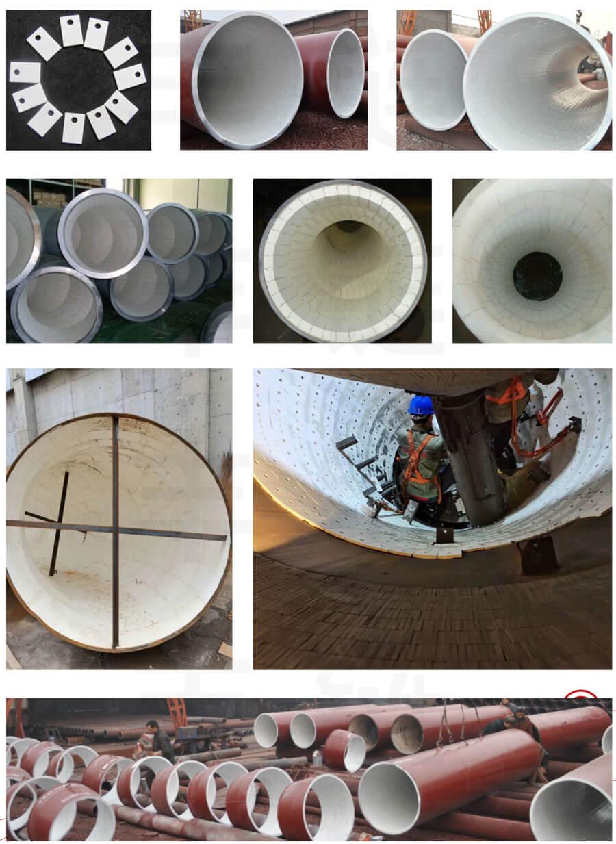 陶瓷贴片管道生产制造并可驻场施工